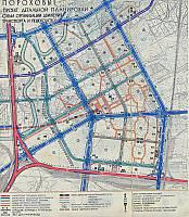 Схема организации движения транспорта и пешеходов. ПДП Пороховых
