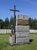 Памятник павшим у кирхи в Лахденпохья