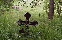 На кладбище в Кителя