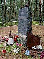 Одна из братских могил в Леметти