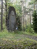 Памятник погибшим в 1918 году