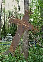 Чугунный крест на финской могиле