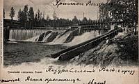 Хямекоски s 1930 годы. Фото с сайта www.postileimat.com