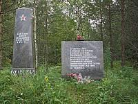 указатель и памятник 3-й Синявинской  наступательной операции