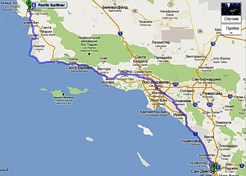 участке от Лос-Анджелеса