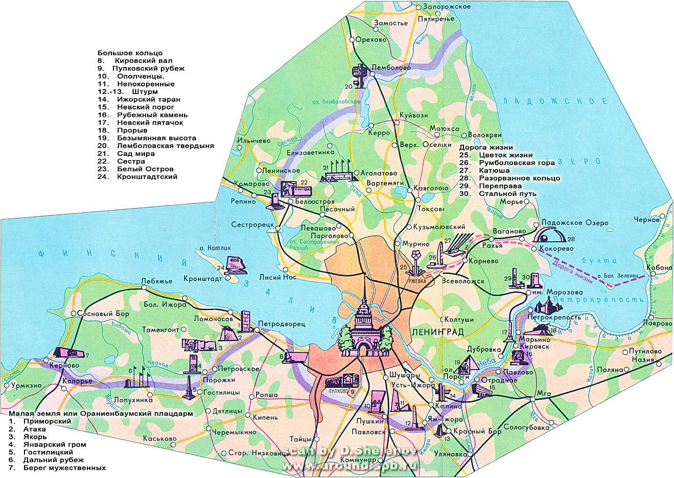 И в этот момент Ленинград не был блокирован по той простой причине что был свободен весь север города и ладожское...