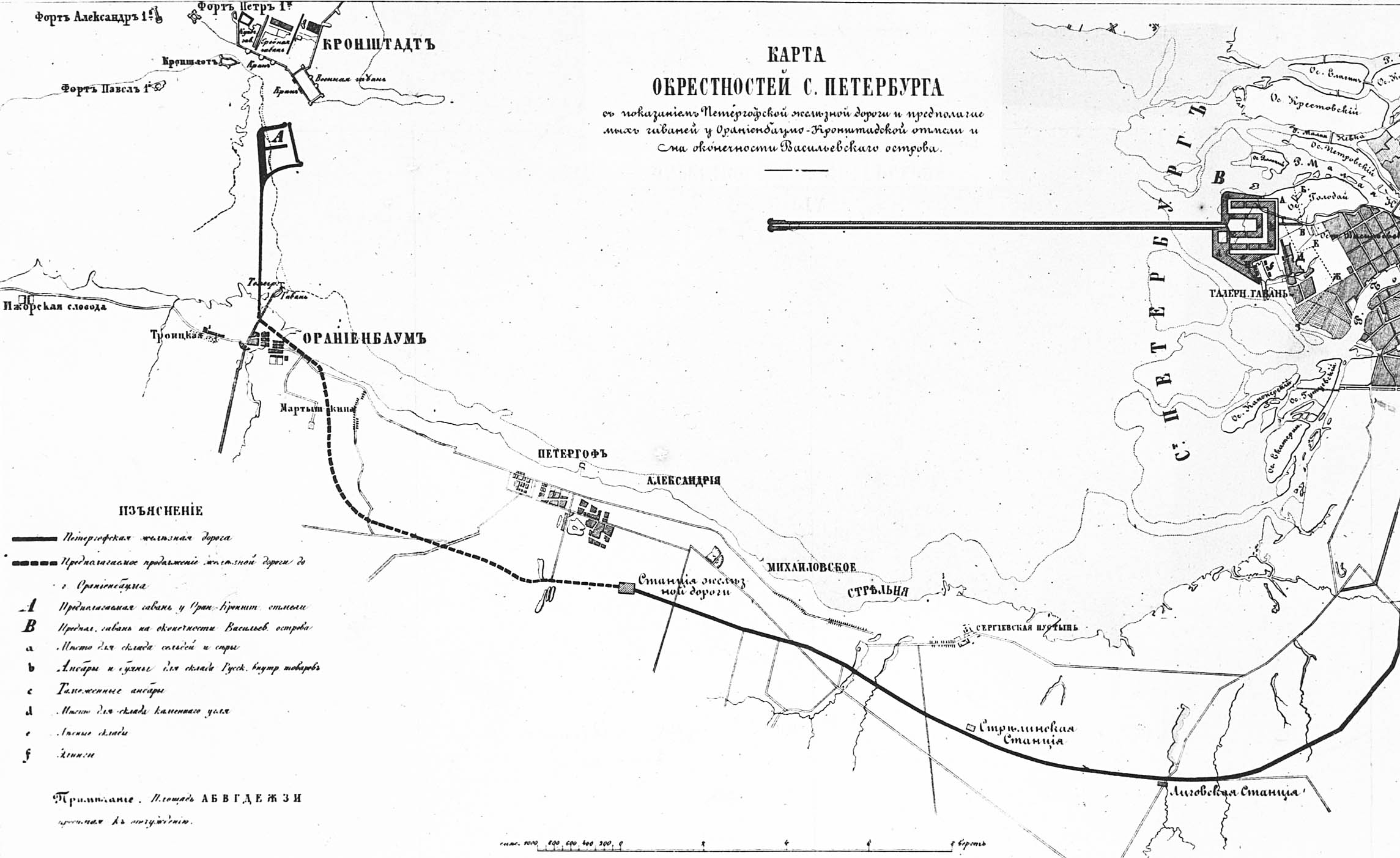 Официальная схема развития метро СанктПетербурга до 2025
