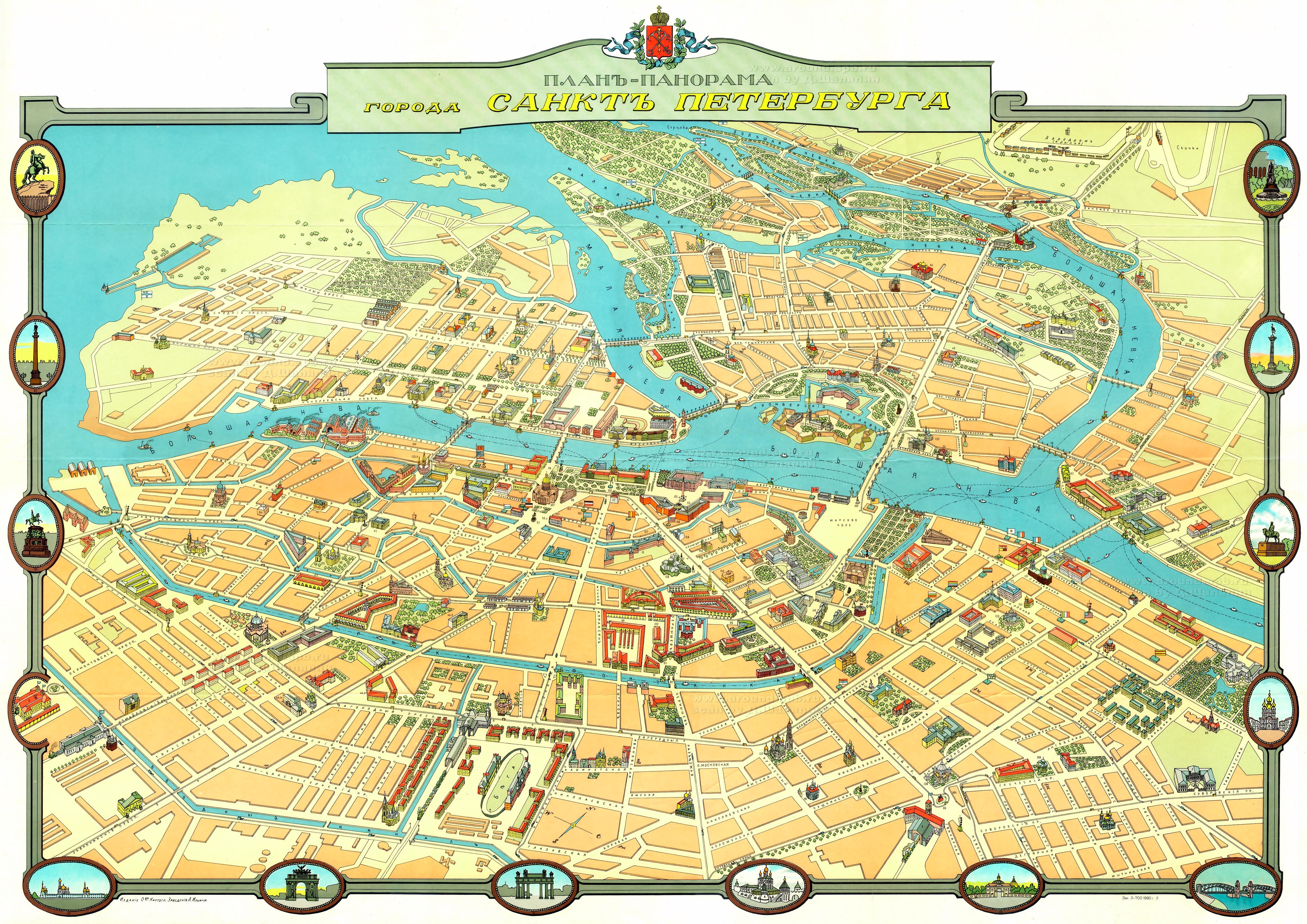 План-панорама города Санкт-Петербурга.  1913 год.