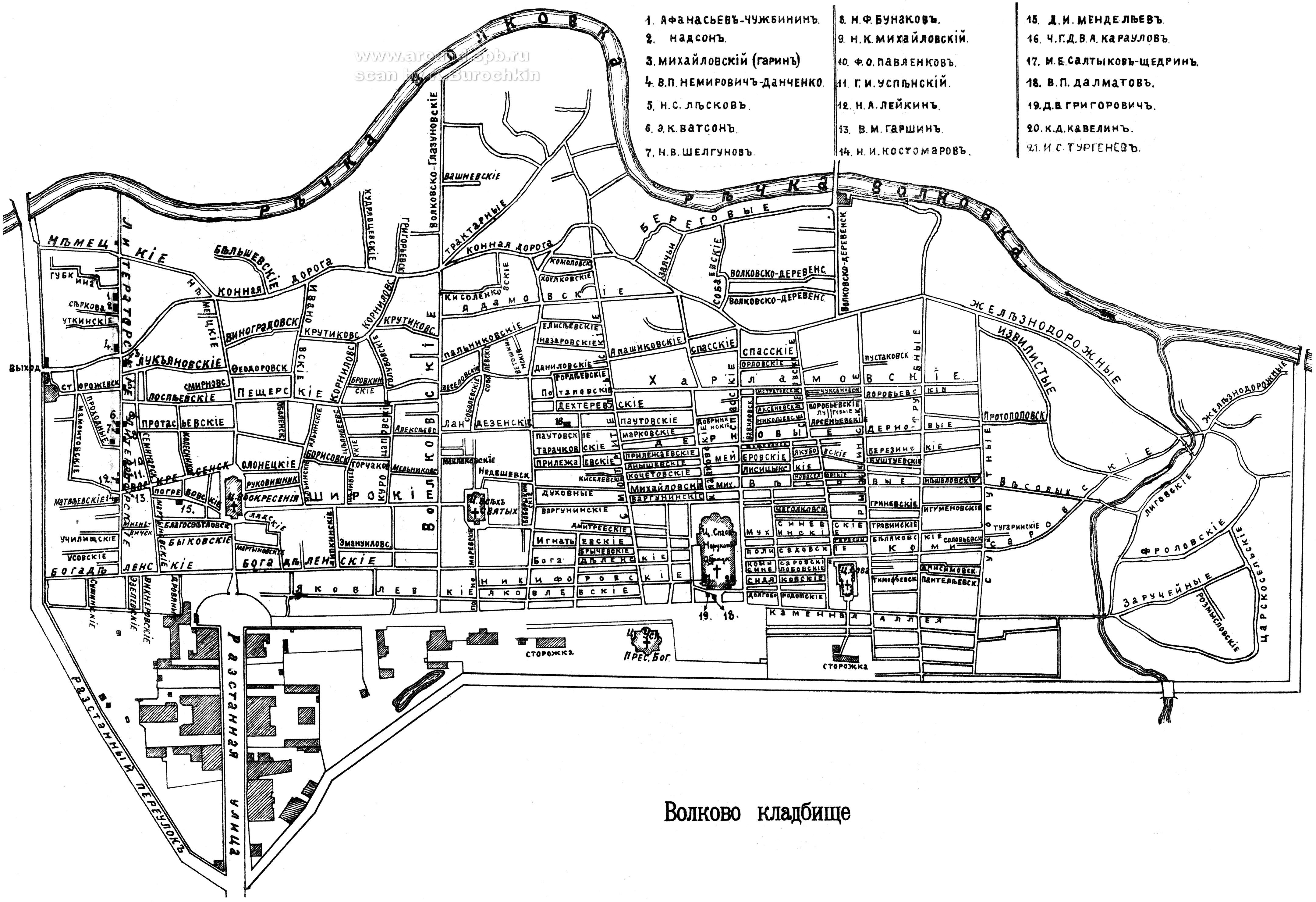 Богословское кладбище санкт-петербург схема
