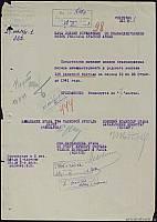 Именные списки безвозвратных потерь 124-й танковой  бригады по данным ОБД Мемориал