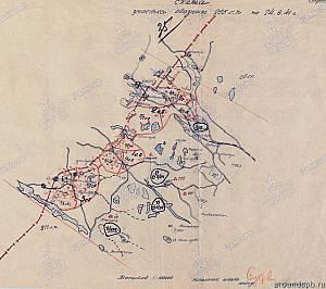 Выборгский укрепрайон. Схема участка обороны 255 стрелкового полка
