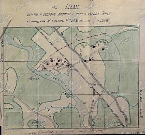 Выборгский укрепрайон. Схема обороны опорного пункта Энсо