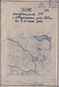 Выборгский укрепрайон