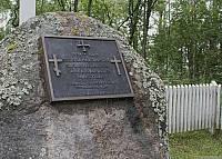 Три креста воинского кладбища Куйкканиеми