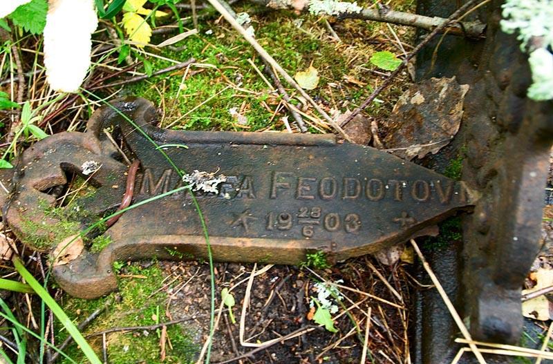 старое кладбище обозначено