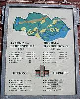 История кирхи в Лахденпохья