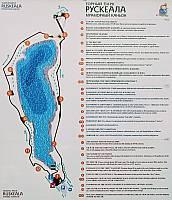 Схема горного парка Рускеала