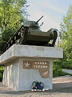 Танк Т-26 в Питкяранта