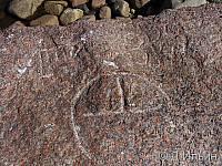 Надписи на Варашевом камне. Фото Д.Ильина