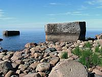 Варашев камень на берегу Ладожского озера