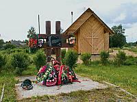 Памятный знак узникам финских лагерей