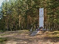Памятник тулоксинскому десанту в 1944 году