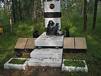 Мемориал в Синявино