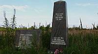 Д. Гайтолово. 200 м
