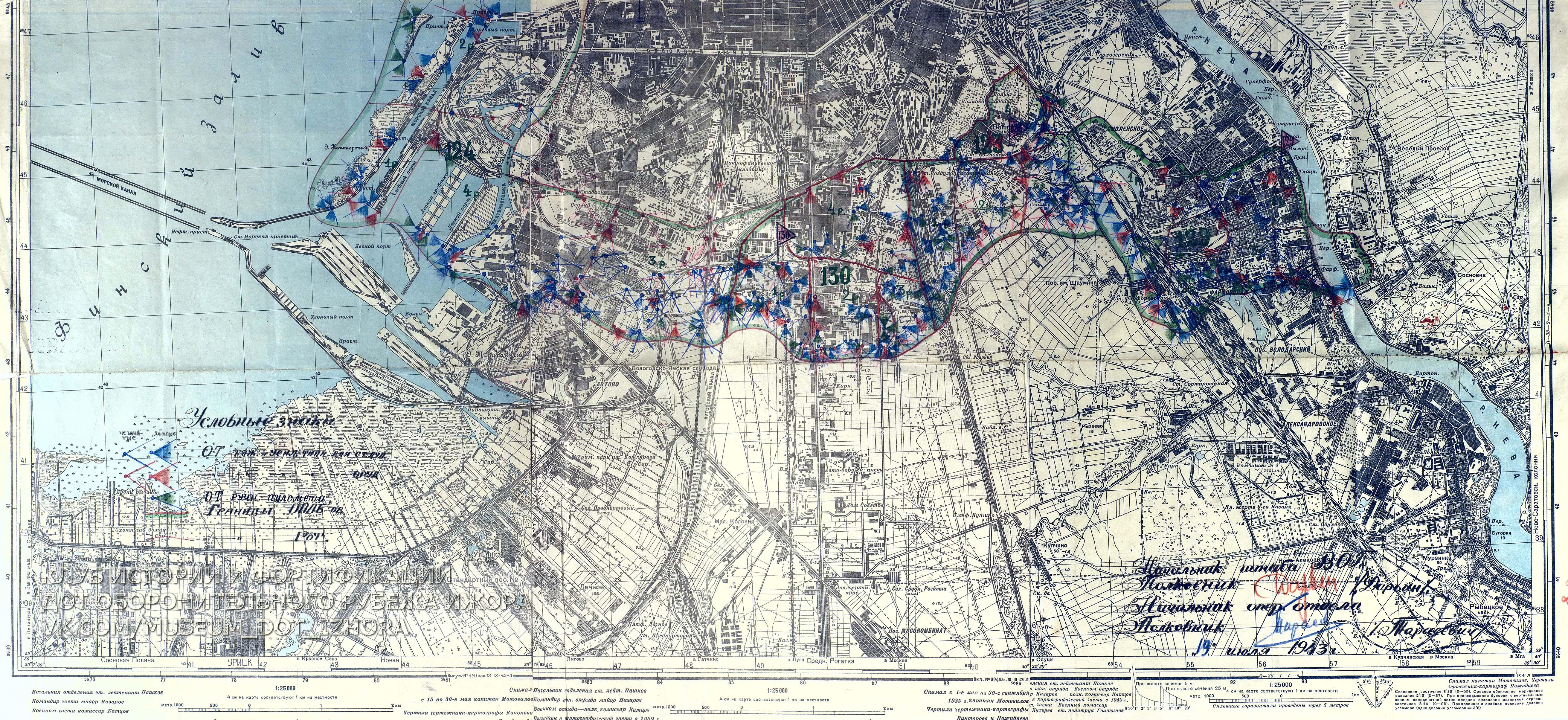Ленинград схема города
