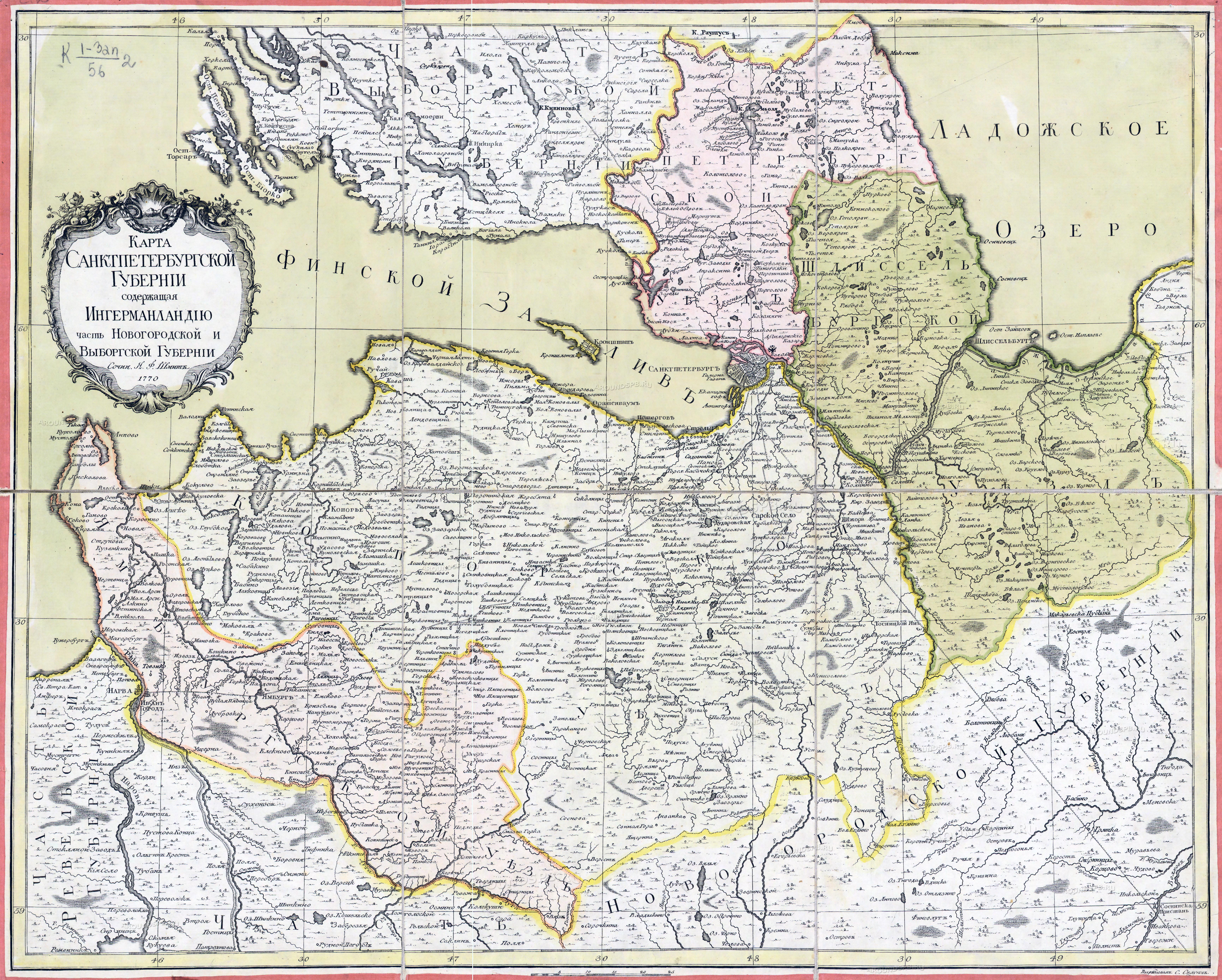 Окрестности Петербурга - Карты местности  Санкт-Петербург ... 10241f1b5b9